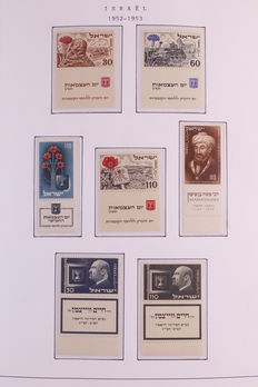 Israel 1951/1985 - Collection on homemade Davo pages