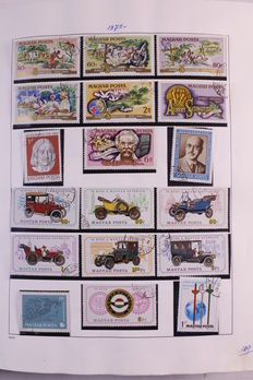 Hungary 1975/2005 - Collection on blank pages in DAVO binder