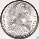 """Österreich 25 Schilling 1967 """"250th Anniversary of Maria Theresia"""""""