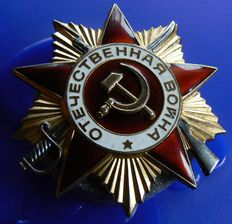 Russian Order of the Great Patriotic War - WW2.