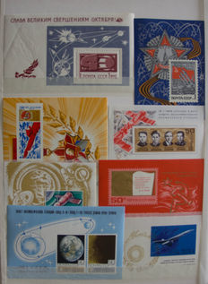 Soviet Union - Collection with duplication and miniature sheets in stock book