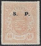 Check out our Luxembourg 1875/1908 - Official stamp - Michel 21 II