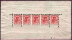Luxembourg 1921 - 15C. Grand Duchess Charlotte - Michel 121 miniature sheet