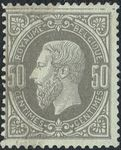 Check out our Belgium 1875 - Leopold II 50 Cent - OBP 35