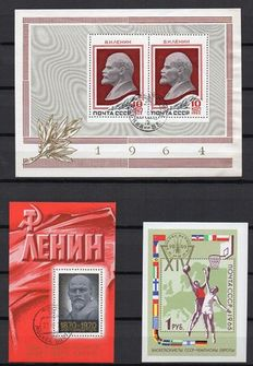 Soviet Union 1962/1970 - Collection on 36 album pages