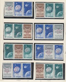 Romania 1957/58 - Space + Brussels strips of 18 - Michel 1677/1680 + 1717/1720