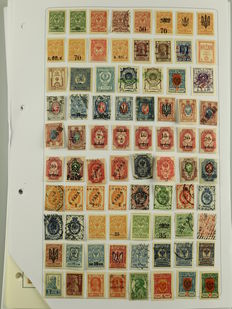 Russia and Soviet Union - Collection from classic on pages