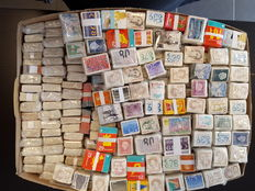 World - Batch of between 50 000 and 55 0000 stamps off paper in bundles