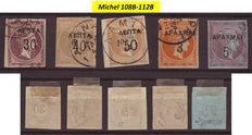 Greece 1900/1951 - Selection of Stamps - Michel n°108B to 112B, A81, 83II, 84II and 587/581