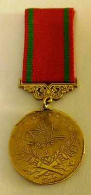 Ottoman Medal -Constitutional Monarchy Medal ( Unofficial )