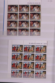 European Countries 1950/2008 - Lot in 4 stock albums and 9 year packs
