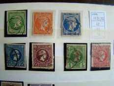 World 1870/1970 - Batch including England, France, Portugal, Spain and the Netherlands + colonies in 3 stock books and on pages