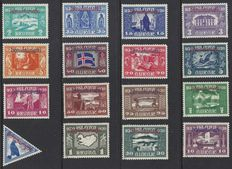 Iceland 1934/1935 - Allthing - Michel service 44/59