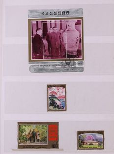 North-Korea and Mongolia - Lot ± 1960/1998 in 3 stock albums