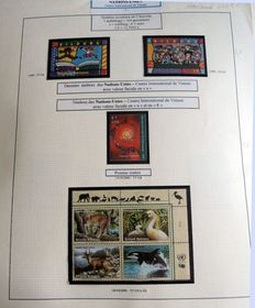 United Nations Vienna 1990/2006 - Collection op album sheets