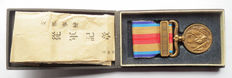"""Japanese """"China Incident Medal"""" Mint and complete with original box + paper Second World War"""