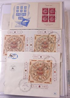 Israel 1949/1993 - Batch of FDCs, covers, sheetlets in ring binder