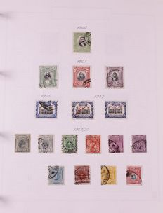 Argentina, Brazil, Colombia and Peru 1860/1995 - Collection in 3 stock albums and 2 binders