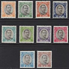 Iceland 1920/1930 - King Christian X - Michel Official 33/40 and 60/61