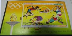 Olympic Games - Collection various years and countries in 2 albums
