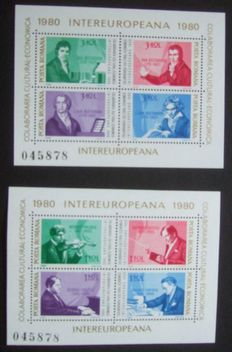 Romania 1968/1999 – Collection of more than 1040 different stamps with Austrian occupation