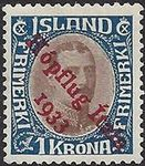 Check out our Iceland 1933 - Balbo Hopflug - Michel 172/174 with Certificate