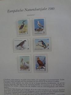 European Nature Conservation Year - collection in 2 preprinted albums