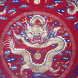 Check out our Asian Art & Objects auction (1644 / 1920)