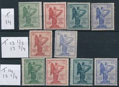 Italy 1921 - Vittoria with various perforations - Sassone 119/22, 119B/122B, 120A and 122A
