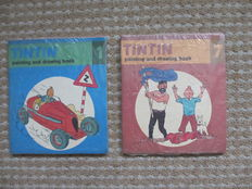 Tintin - Painting and Drawing book 1 t/m 12 - sc - 1e druk (1977)