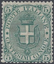 Italy 1891 - Arms - Sassone 59 with certificate