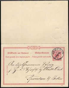 German colonies - 42 postal stationary from Deutsche Post in China to Togo
