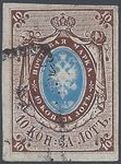 Check out our Russia 1857 - Escutcheon - Michel 1 with certifiicate