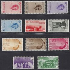 Italy 1935 - Bellini - Sassone 388/393 and A90/94