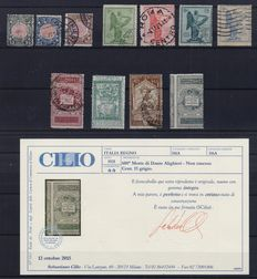 Italia 1921 - Venice Union, Dante and 1918 Aniversary of the Victory, with certificate