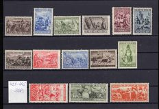 Soviet Union 1933/1951 - Compilation of single stamps and series