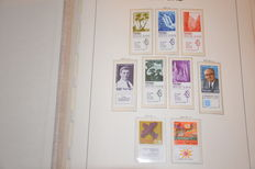 Israel 1970/2001 - Complete collection between Michel 456/1647 with blocks in 2 hingeless albums