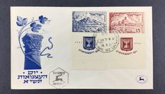 Israel 1951/1994 - Batch of FDCs and miscellaneous in album