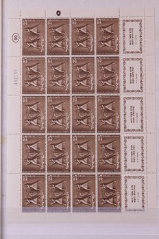 Israel 1945/1980 - Lot with complete sheets