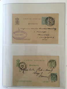 Luxembourg 1852/1946 - Collection including official and postage due stamps