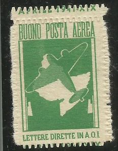 """Italian Eastern Africa 1941 - Military postage, """"Lettere dirette in A.O.I"""" green yellow"""