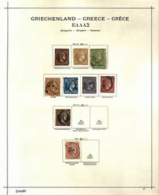 Greece 1861/1961 - Collection with Areas on old album pages