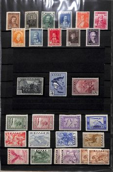 Greece 1886/1934 - Collection in album with Airmail letter