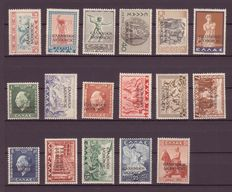 Greek occupation of Albania 1940/1941 - 3 complete sets