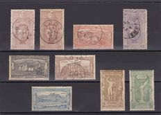 Greece 1896 - Small collection - Scott 121/128