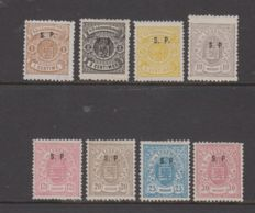 Luxembourg 1881/1884 - Official - Michel D27 I / D34 I