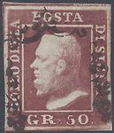 Check out our Sicily 1859 - Ferdinando II 50 gr. brown - Sassone 14 with certificate