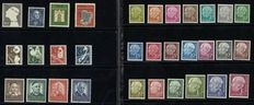 Federal Republic of Germany 1953/1954 - 6 consecutive issues including Heuss I and Hilfer der Menschheit IV - Michel 165/196