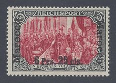 German foreign post offices Marocco 1900 - Representative images 5 M Red and Black - Michel 19I/I