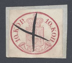 Finland 1856 - 10 kopek carmine - Yvert 2 with pencil-cancellation and certificate